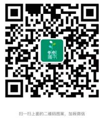 客服微信:jasonhan199012